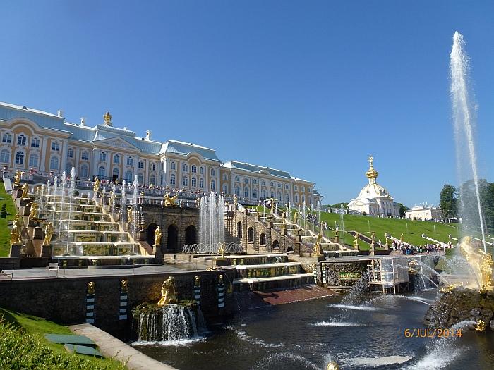 Der Peterhof, ein 300 m …